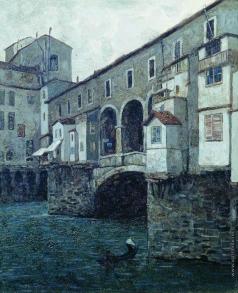 Зарубин В. И. Старый мост. Венеция