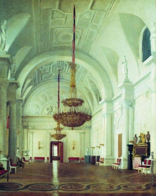 Зарянко С. К. Вид Белого зала Зимего дворца