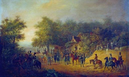 Зауервейд А. И. Приезд Николая I в лагерь