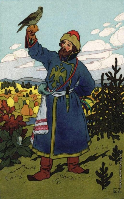 Зворыкин Б. В. Сокол
