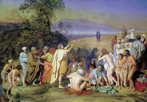 Иванов А. А. Явление Христа народу (Явление Мессии)