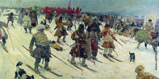 Иванов С. В. Поход москвитян. XVI век