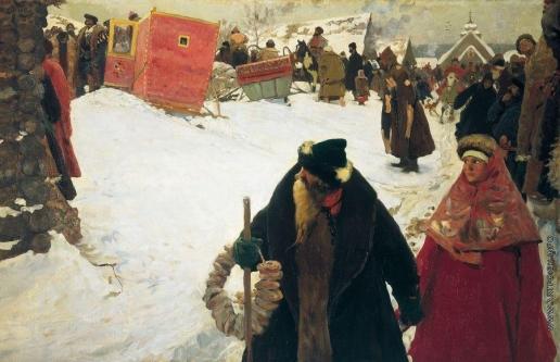 Иванов С. В. Приезд иностранцев. XVII век