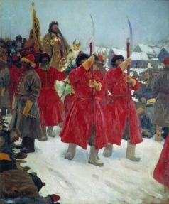 Иванов С. В. Царь. XVI век