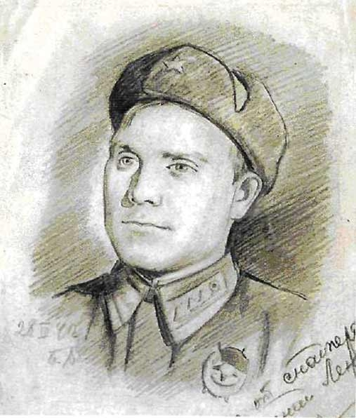 Аб П. Е. Портрет Героя Советского Союза снайпера Е. Николаева