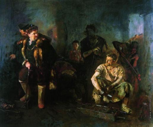Иогансон Б. В. На старом уральском заводе
