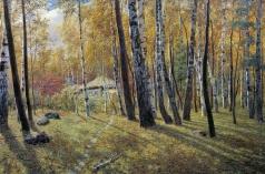 Киселев А. А. Осень в лесу