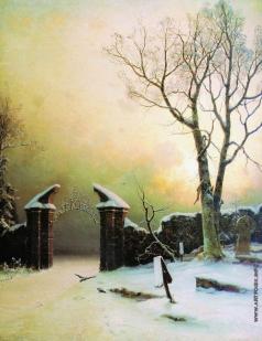 Клевер Ю. Ю. Забытое кладбище