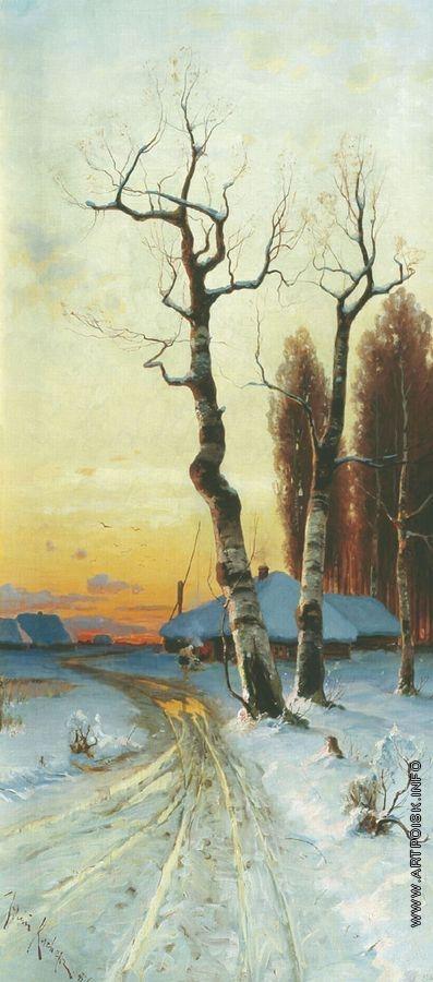 Клевер Ю. Ю. Закат солнца зимой