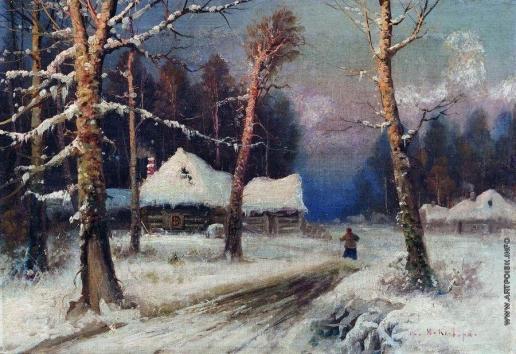 Клевер Ю. Ю. Зимний вечер в деревне