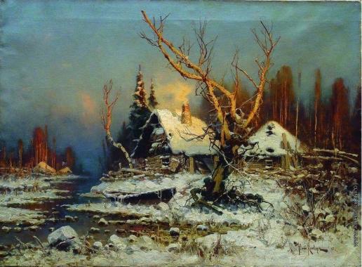 Клевер Ю. Ю. Зимний пейзаж с избушкой