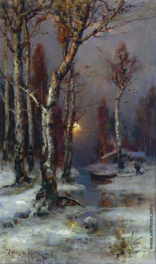 Клевер Ю. Ю. Зимний пейзаж с лесной речкой