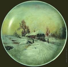 Клевер Ю. Ю. Зимний пейзаж с мостиком