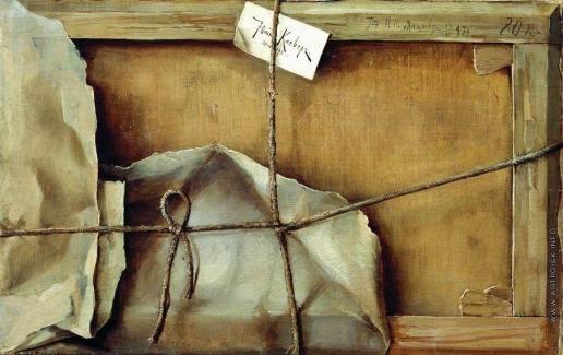 Клевер Ю. Ю. Картина, повернутая обратной стороной