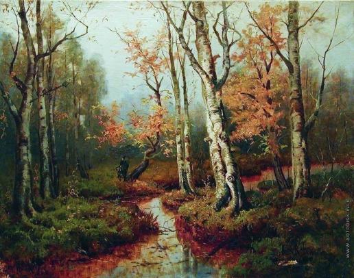 Клевер Ю. Ю. Осенний пейзаж с охотником