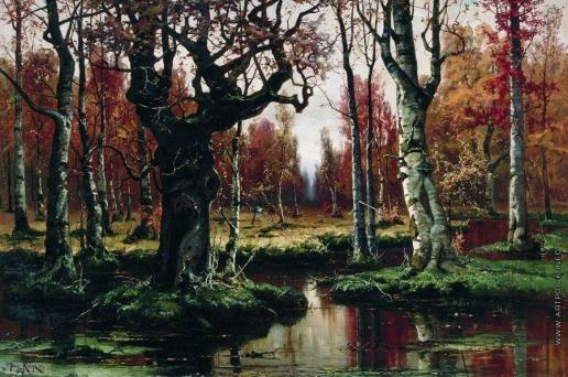 Клевер Ю. Ю. Осень