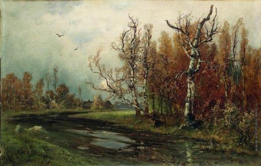 Клевер Ю. Ю. Осень. Лесная речка
