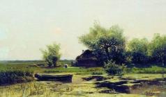 Клевер Ю. Ю. У пруда