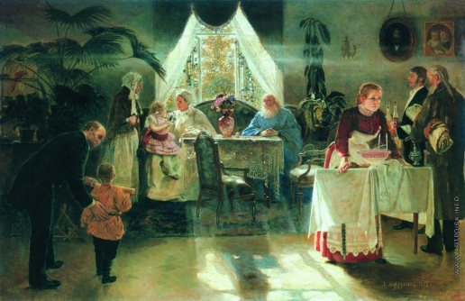 Корзухин А. И. Бабушкин праздник