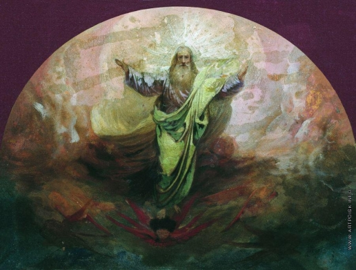 Корзухин А. И. Бог Саваоф