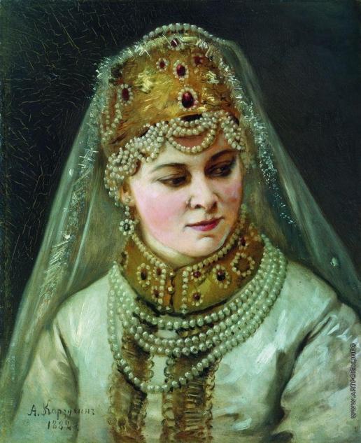 Корзухин А. И. Боярышня