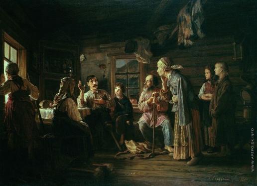 Корзухин А. И. Возвращение с войны
