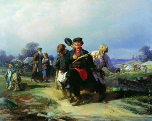 Корзухин А. И. Возвращение с сельской ярмарки