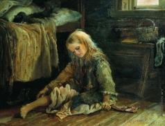 Корзухин А. И. Девочка