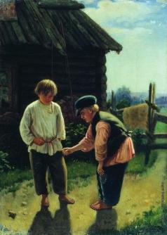 Корзухин А. И. Игра в бабки