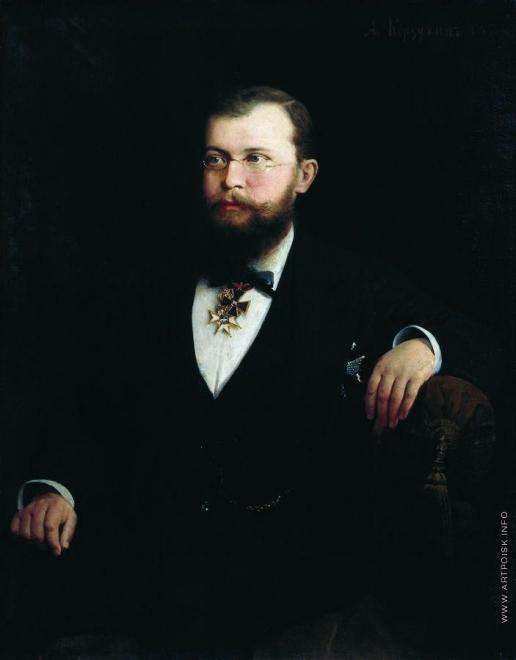 Корзухин А. И. Портрет золотопромышленника и исследователя А.М. Сибирякова