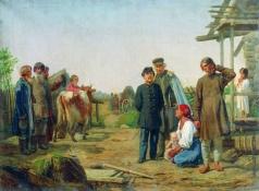 Корзухин А. И. Сбор недоимок