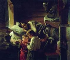 Корзухин А. И. У краюшки хлеба