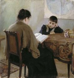 Корин А. М. За книгой
