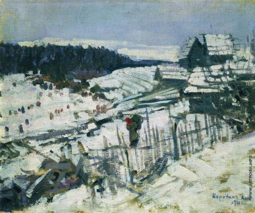 Коровин К. А. Зима