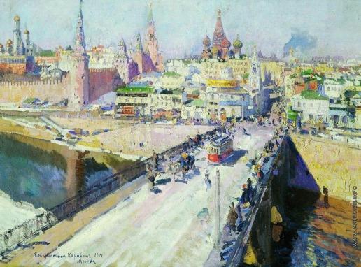 Коровин К. А. Москворецкий мост