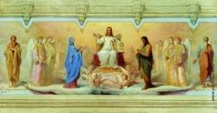 Кошелев Н. А. Семь Таинств церковных