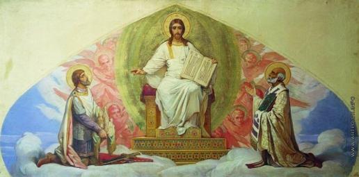 Кошелев Н. А. Христос во славе