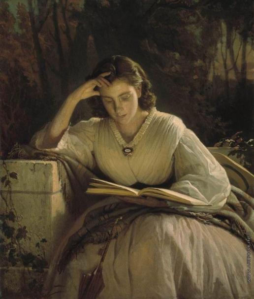 Крамской И. Н. За чтением. Портрет Софьи Николаевны Крамской, жены художника. 1866–