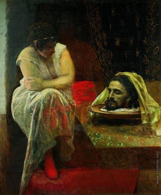 Крамской И. Н. Иродиада. 1884–