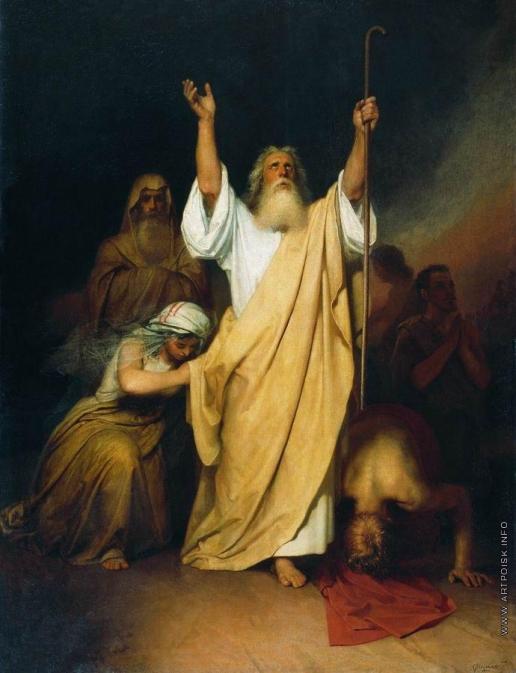 Крамской И. Н. Молитва Моисея после перехода израильтян через Черное море