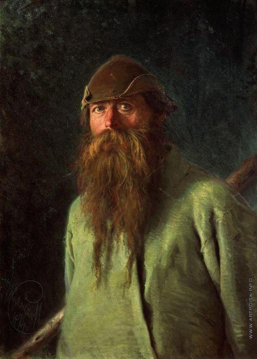 Крамской И. Н. Полесовщик