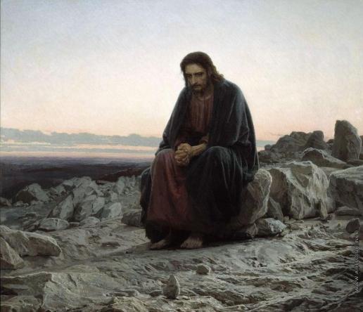 Крамской И. Н. Христос в пустыне