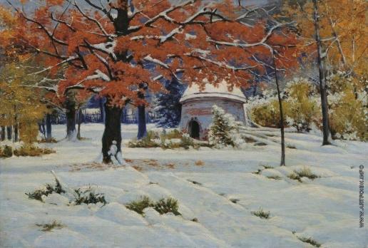 Крыжицкий К. Я. Ранний снег