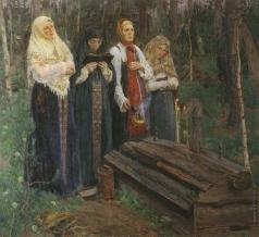 Кузнецов В. А. Канун