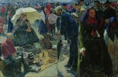 Куликов И. С. Базар в Муроме