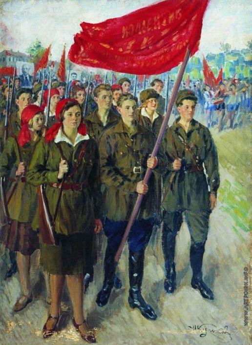 Куликов И. С. Международный Юношеский день