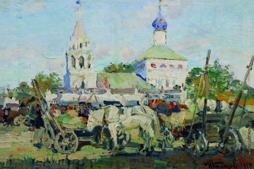 Куликов И. С. Николо-Зарядская церковь