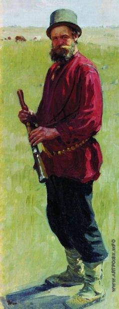 Куликов И. С. Пастух