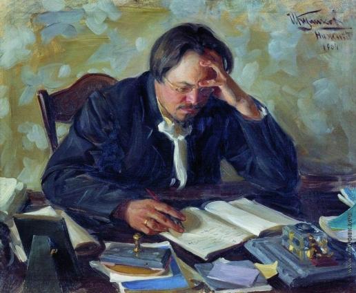 Куликов И. С. Портрет Е.Н.Чирикова