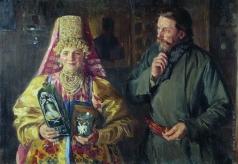 Куликов И. С. С праздником (Зарделась)